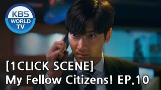 KimMinJoung is about to expose that ChoiSiwon is a con artist![1ClickScene/MyFellowCitizens, Ep.10]