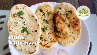 Butter Garlic naan | Butter naan | Garlic naan