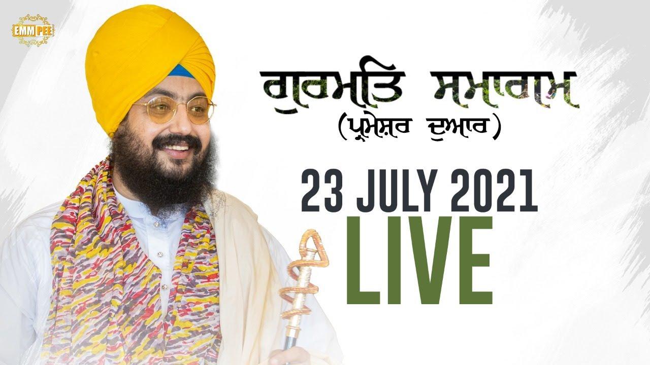 Download Dhadrianwale Live from Parmeshar Dwar   23 July 2021   Emm Pee