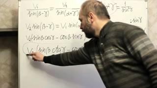 Физика. Урок № 9. Кинематика. Сближение. Общий случай. Ч.1