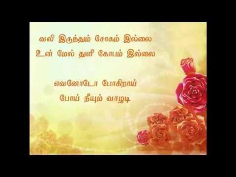 Miruthan - Munnal Kadhali Lyric Video | Jayam Ravi, Lakshmi Menon | D. Imman | Tamil Version