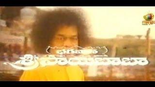 Bhagawan Sri Sai Baba