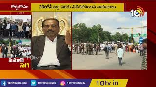 Discussion on AP High Court Controversy | Who Behind Rayalaseema Lawyers Protest  News