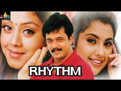 Rhythm Telugu Full Movie   Arjun, Jyothika, Meena   Sri Balaji Video