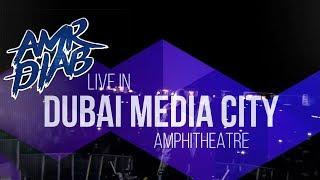 Amr Diab Live in Dubai on January 24, 2020
