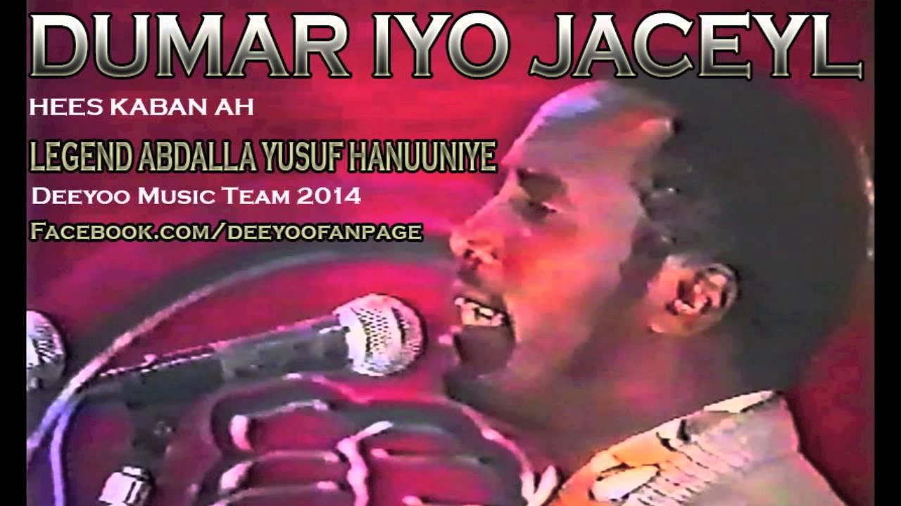 Download ABDALLA YUUSUF HANUUNIYE KABAN (DUMAR IYO JACEYL) QAACI AH