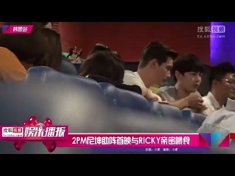 150902 2PM Nichkhun,Ricky Kim,4MINUTE at MAZE RUNNER 2 Movie Premiere[TVsohu]
