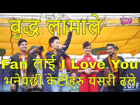 Nepal IDol Top 3 Grand Concert | Pratap Das, Buddha Lama, Nishan Bhattarai Live @Tudikhel Full Video