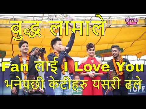 Nepal IDol Top 3 Grand Concert Full Video   Pratap Das, Buddha Lama, Nishan Bhattarai Live @Tudikhel
