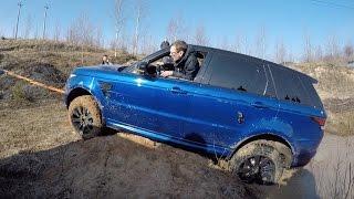 Вытаскиваем Academeg. Засадили Rubicon. Газ 66. Range Rover