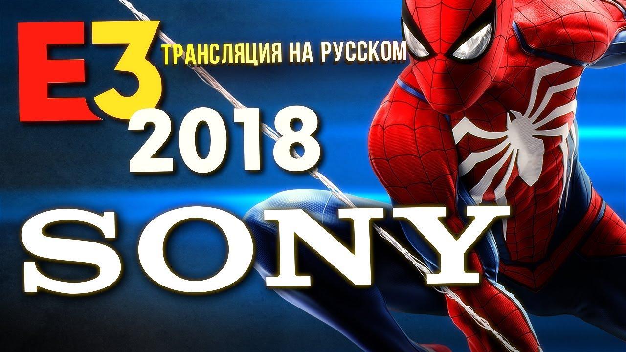 Last of Us 2, ремейк Resident Evil 2, Nioh 2, Death Stranding [Sony E3 18] на русском