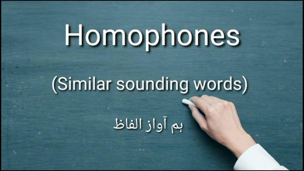 Download Homophones ( Words with same sound) | Similar Sounding Words