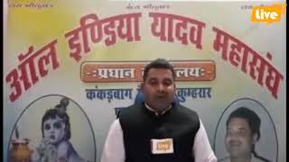 बीजेपी नेता इंजीनियर अजय यादव ने स्वतंत्रता दिवस पर जनता को दी बधाई…