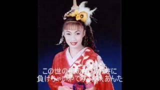 通天閣の歌姫~~叶麗子さんの写真です.
