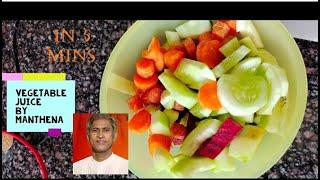 Vegetable Juice Recipe By Manthena Satyanarayana   Healthy Vegetable Juice