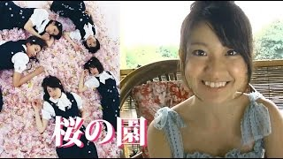 映画『桜の園』2008年公開 結城桃:福田沙紀(当時17歳) 赤星真由子:...