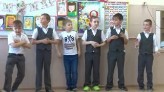 г Белореченск частушки на 8 марта 3 Б класс 8 школа 2017г