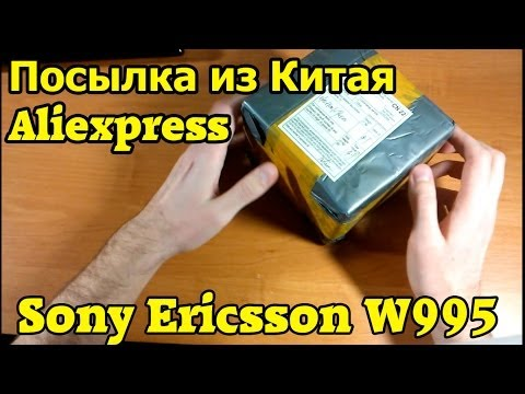 Посылка из Китая #5 Aliexpress Sony Ericsson W995