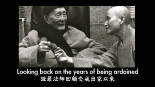 證嚴法師在26歲的花樣年華When Master Cheng Yen was 26 毅然捨去個人的...