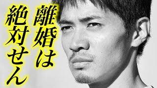 和田正人【感動】感動秘話!和田正人さんにとって吉木りささんとの結婚...
