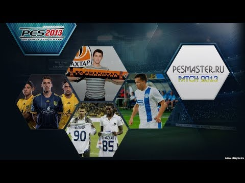 PES 2013 УПЛ, ПФЛ, РФПЛ МАСТЕР ЛИГА ЗА ДИНАМО КИЕВ #1