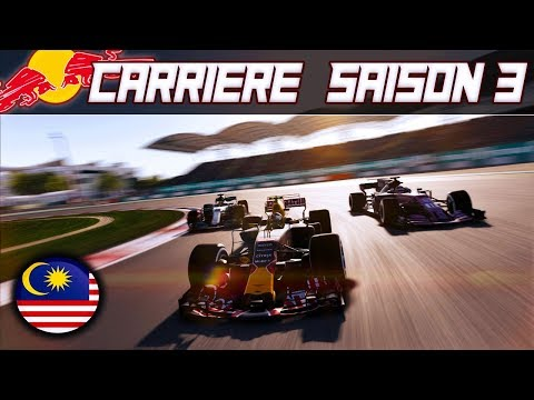 F1 2017 Mode Carrière S3E15 - LA SURPRISE