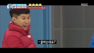 [Infinite Challenge] 무한도전 -  Youjaeseok,'Sit with one's mouth wide open.' 20170422