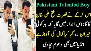Amazing Voice Pakistani Talented Boy sings Nusrat Fateh Ali khan Song