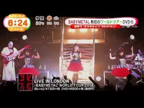 "BABYMETAL NEWS about DVD ""WORLD TOUR 2014"""