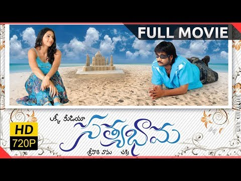 Satyabhama Telugu Full Length Movie || Sivaji, Bhumika, Nimisha