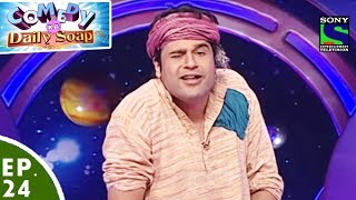Krishna turns Ragman-  - Episode 24 - Comedy Ka Daily Soap