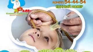 ЛОР - клиника детских ЛОР-болезней(, 2014-11-13T11:18:54.000Z)