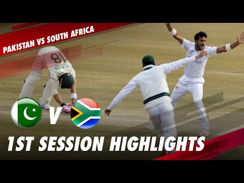 Hasan Ali Demolished South Africa | 1st Session Highlights | PAK vs SA | 2nd Test Day 5 | ME2E
