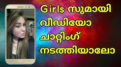 Live Video Chatting With Girls OR Boys For Free