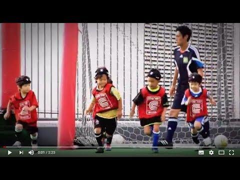 クーバー・コーチング・サッカースクールを体験しよう!
