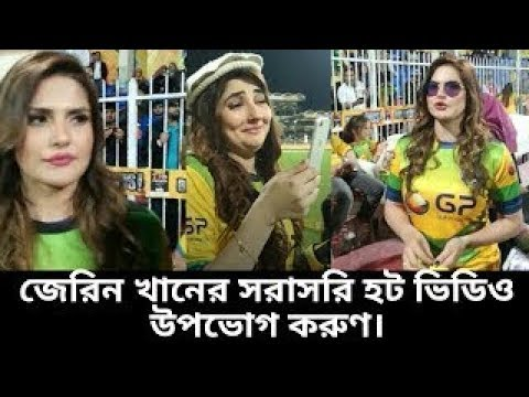 Zareen Khan distributePakhtoon team tshirts to fans at Sharjha Stadium