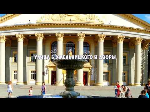 ✅Улица Б  Хмельницкого и дворы. Новосибирск