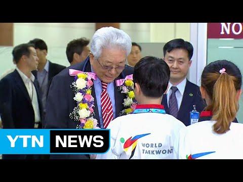 북한 장웅 IOC 위원 오늘 방한…평창올림픽 기대감↑ / YTN