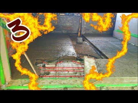 видео: Пол в гараже.Бетонный пол в гараже.Теплый пол под плитку.