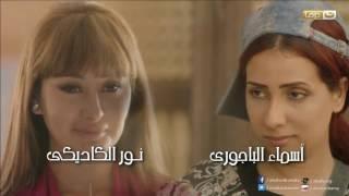 Sabaa Banat Official Song | الأغنية الرسمية لمسلسل السبع بنات - غناء مي فاروق