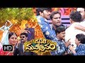 Dasara Mahotsavam 30th September 2017 Latest Promo