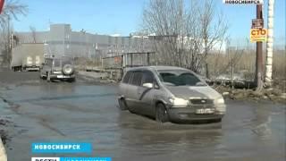 «Вести» проверили дороги Новосибирска, вызвавшие н
