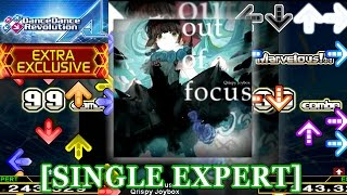 【DDR A】 out of focus [SINGLE EXPERT] 譜面確認+クラップ