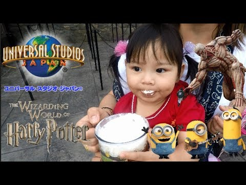 Universal Studios Osaka Japan | Harry Potter | Wonderland | Travelling with a Toddler | Day 1