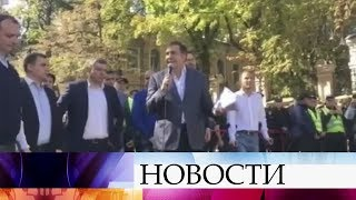Бывший губернатор Одесской области Михаил Саакашвили выступил вКиеве намитинге своих сторонников