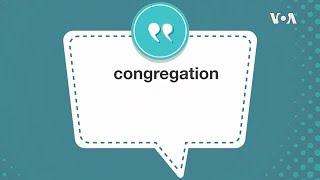 学个词 ---congregation