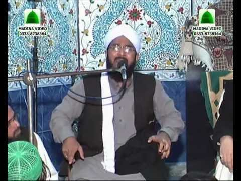 Muhammad Imran Aasi By MADINA VIDEO SAMBRIAL