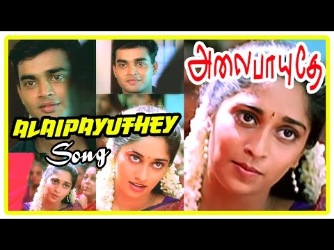 Alaipayuthe Scenes | Alaipayuthe Kanna Song | Madhavan and Shalini's parents argue | Jayasudha