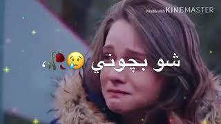 حاتم العراقي ((ياعيوني اه يا عيوني)) حالات واتس اب 2019