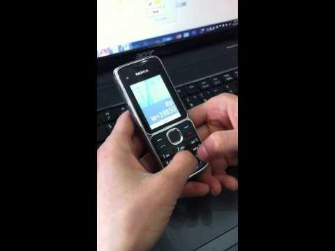 Enter unlock code for Nokia c2-01